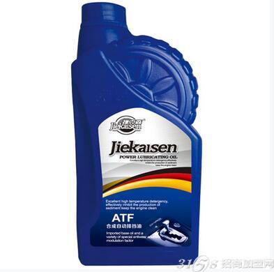 捷克森润滑油 优质汽车润滑油加盟