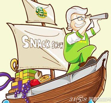 动漫 卡通 漫画 设计 矢量 矢量图 素材 头像 370_342