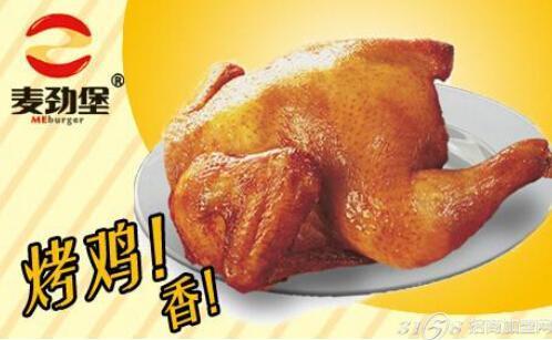 中西式快餐品牌有哪些?图片