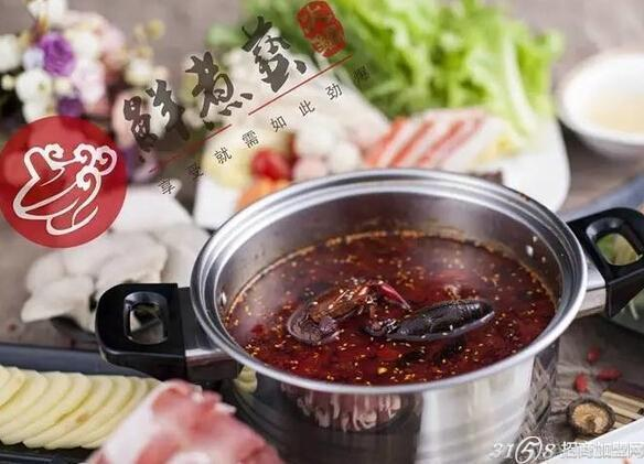 鱻煮艺火锅加盟优势有哪些