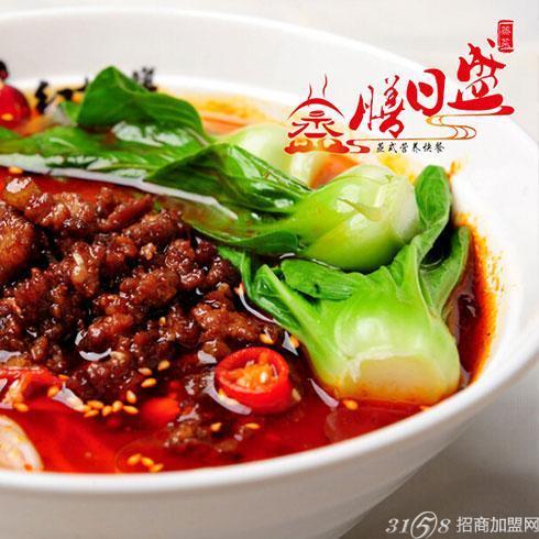 中式快餐连锁店排名