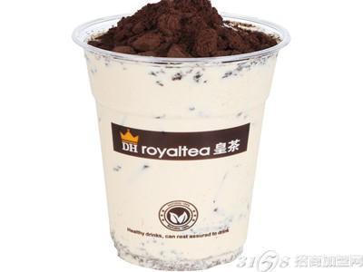 dhroyaltea皇茶 带给你一种新的享受