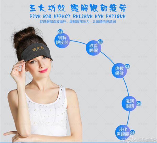 蒸汽眼罩效果比传统眼罩好,但是使用方法是没有什么区别的,都很简单