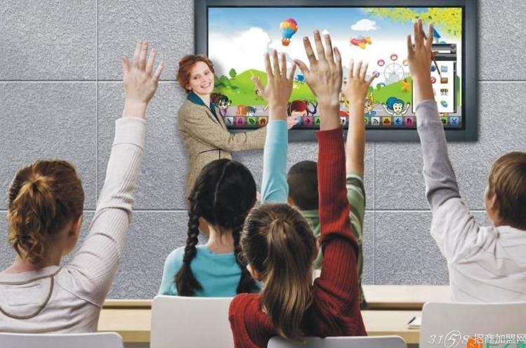 e家课堂网络教育加盟怎么样?