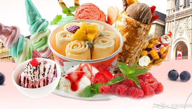 玫瑰皇后冰淇淋加盟条件有哪些?