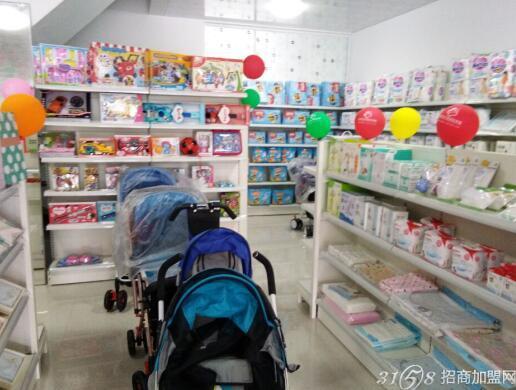母婴用品加盟店排名 哈尼宝贝名列榜首