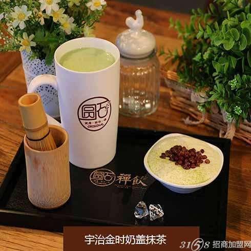 想创业加盟圆石的茶饮品有发展前景吗?
