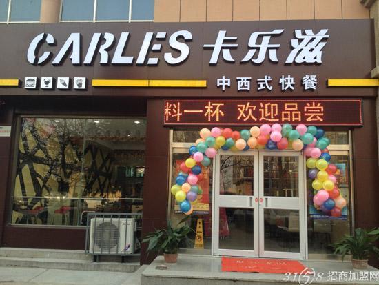 中国著名餐饮连锁品牌