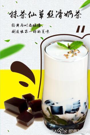 香柠之咖特色茶饮投资怎么样