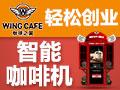 商用咖啡机多少钱一台?