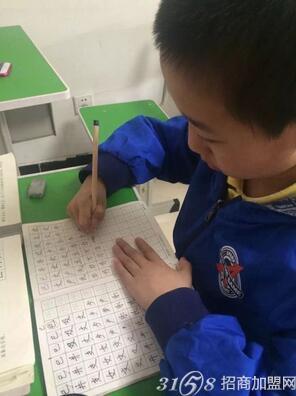 硬笔书法培训机构有哪些