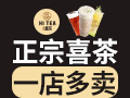 什么品牌的喜茶饮品在今年下半年流行?