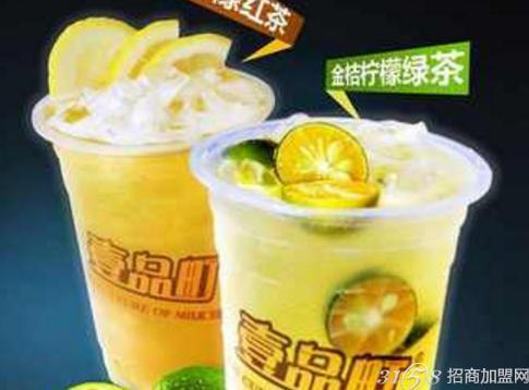 壹品町臺灣奶茶