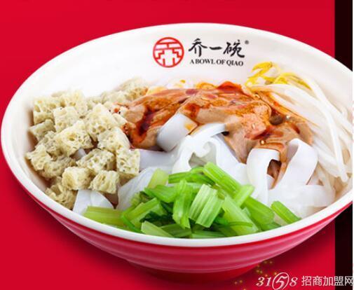 西安传统小吃可以加盟吗