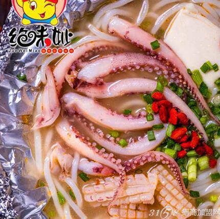 加盟绝味妙锡纸花甲米线 新概念餐饮形式