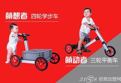创业卖童车怎么选择童车厂家