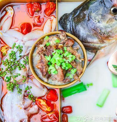 食叁味火锅