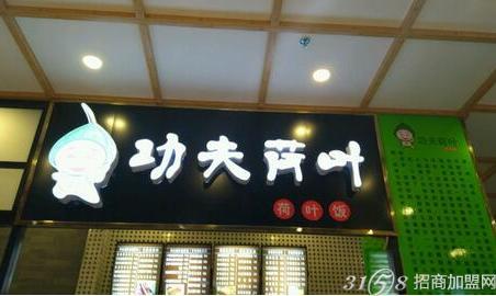 重庆开什么餐饮店好