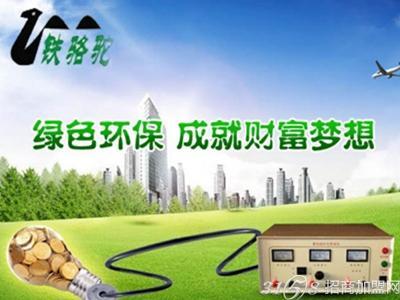 锂电池加盟厂家哪个好