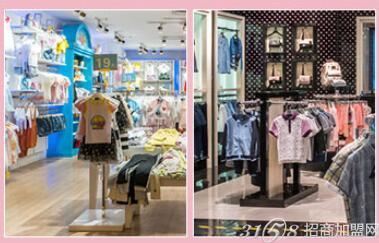 品牌童装店加盟连锁需要多少钱
