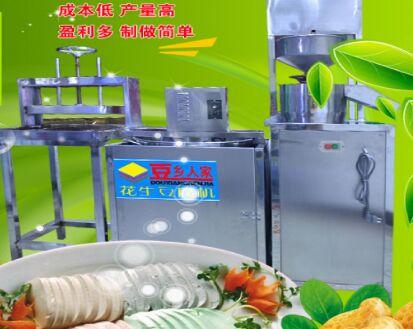 家用小型做豆腐的机器哪里有卖