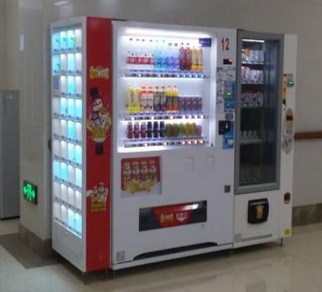 E栈多自动售货机