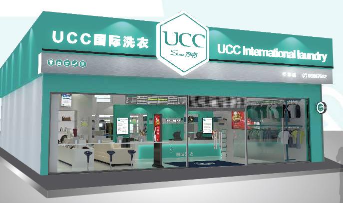 UCC**洗衣连锁