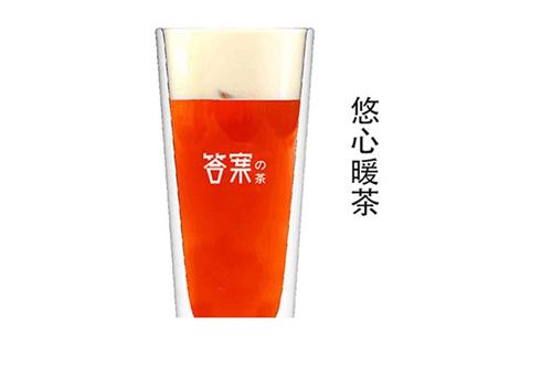 奶茶加盟,认准这个品牌,做行业领跑者!