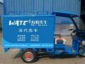 开个洗车店要多少钱?瓦特先生投资费用高吗?