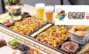 2018乐口福韩都分米鸡加盟费多少?加盟费贵吗