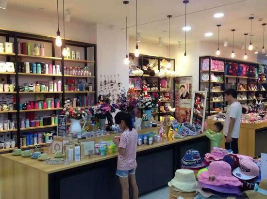 开一家优定制个性创意礼品店总投资多少