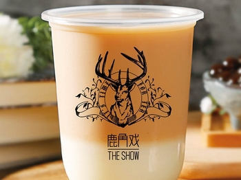鹿角戏奶茶品牌