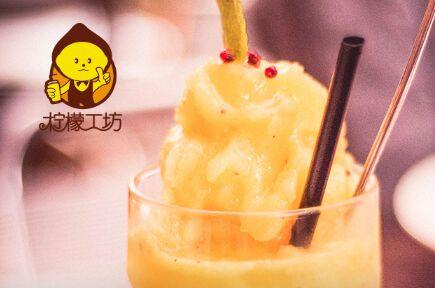 奶茶饮品培训哪里好 柠檬工坊提供专业技术培训