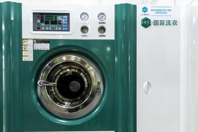 UCC国际洗衣 尊重顾客共创良好未来