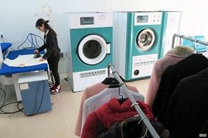 干洗店有发展市场吗 洗衣店的市场大吗