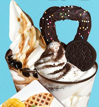 和乐雪冰淇淋