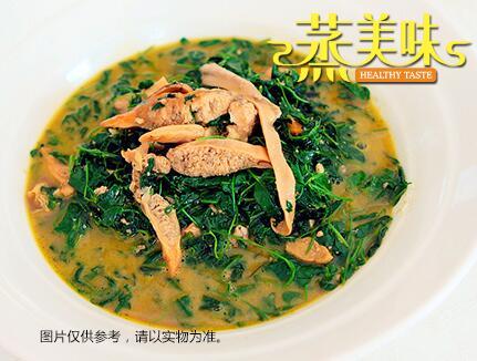 蒸美味中式营养快餐