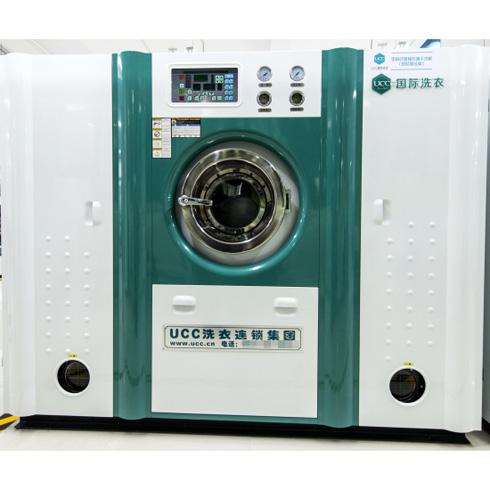 讨厌清洗衣服 UCC国际洗衣为你提供便利服务