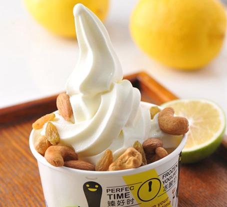 臻好時凍酸奶