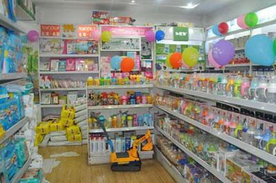 新手沒經驗怎么開母嬰用品店