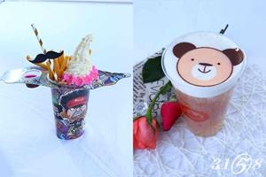 愛瑪客冰淇淋