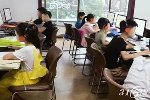 順勢智能英語教育