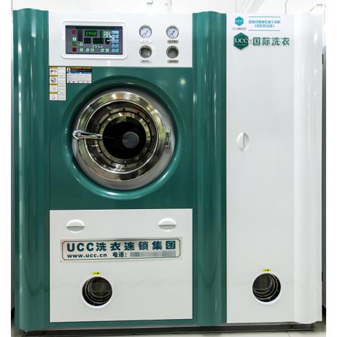 UCC**洗衣