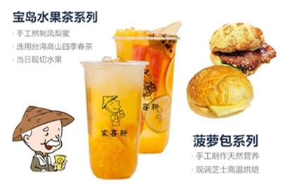 耕喜家台湾水果茶招商加盟