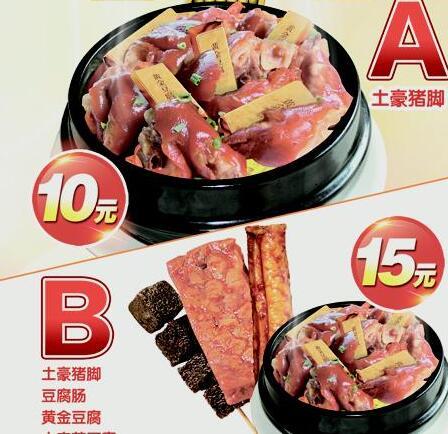 湖南味视小吃 时尚健康的美食品牌