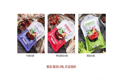 悟空惠达*锅食材超市