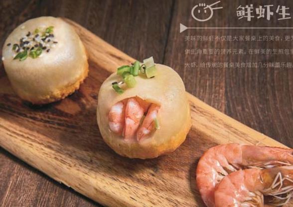 上海生煎店加盟