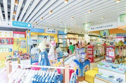 贵州如何开一家母婴加盟店