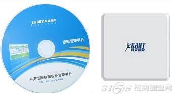 深圳市国安恒盈_预言2014朝阳行业大商机   深圳国安恒盈学生证有市场吗?