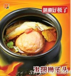 瓦罐香沸中式快餐 有*头